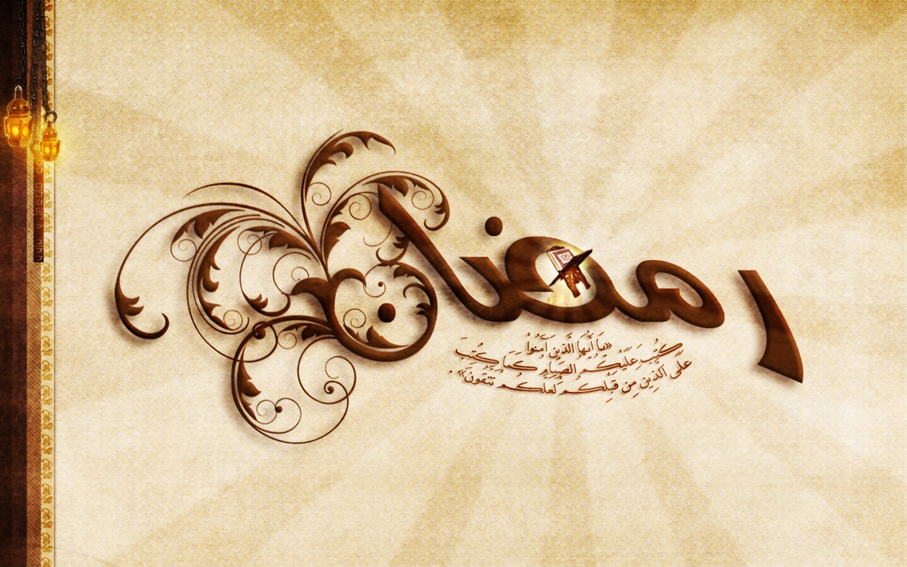 بالصور تهنئه برمضان , تهاني رمضانيه للاقارب والاحباب 1035 7