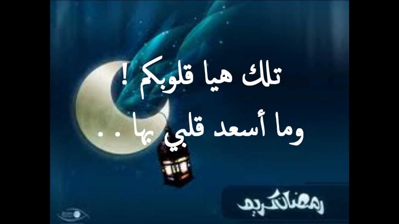 بالصور تهنئه برمضان , تهاني رمضانيه للاقارب والاحباب 1035