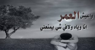 صوره كلمات حزينه قصيره , احزن الكلمات القصيرة