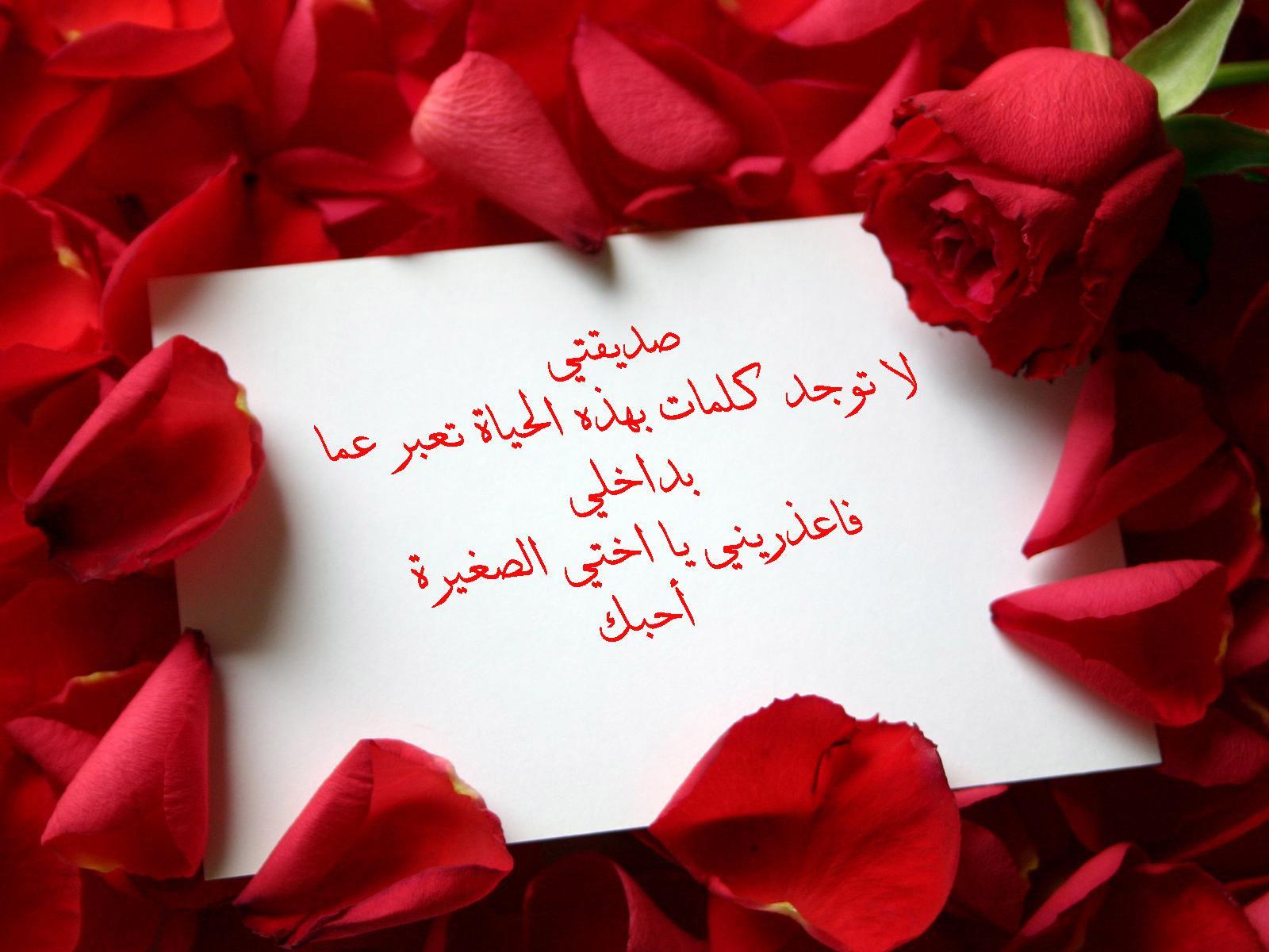 كلمات شكر وثناء لشخص عزيز اروع كلمات الشكر والتقدير لشخص عزيز مساء الورد