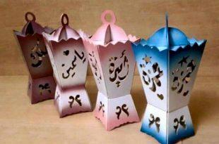 صوره فانوس رمضان بالاسماء , فانوس رمضان مكتوب عليه الاسماء