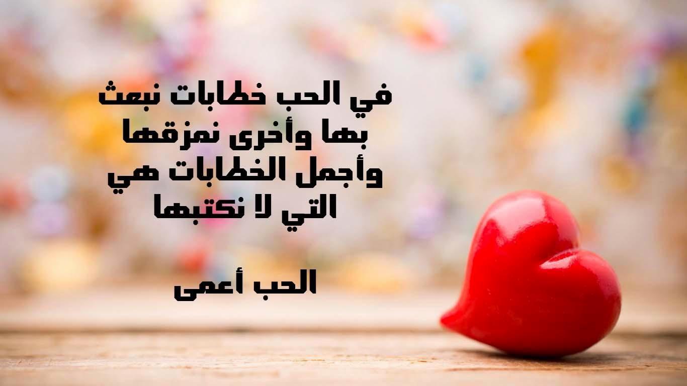 بالصور كلام في الحب للحبيب , ماذا تقول لحبيبك 1175 12