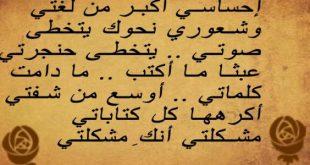 صوره بيت شعر عن الحب , اجمل قصائد في الحب