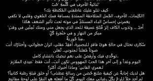صوره شعر غزل عراقي , قصائد رومانسية عراقية