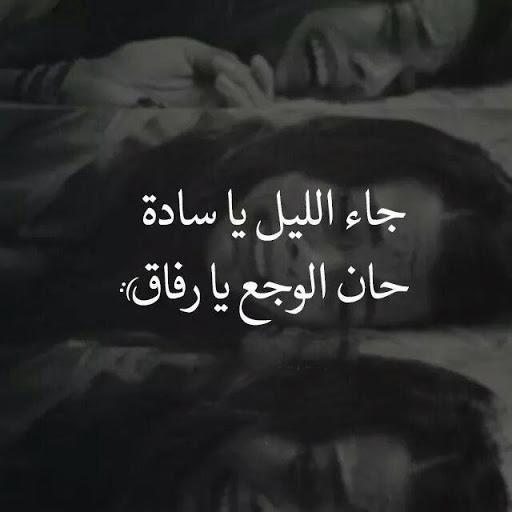 بالصور الحزن الشديد , بوستات بها عبارات الحزن 3904 13
