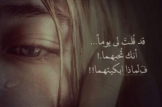 بالصور الحزن الشديد , بوستات بها عبارات الحزن 3904 7