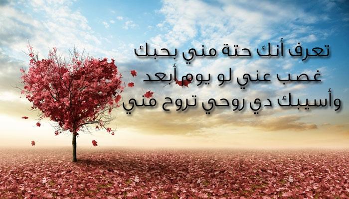 صوره مسجات حب وغرام , اجمل رسائل العشق