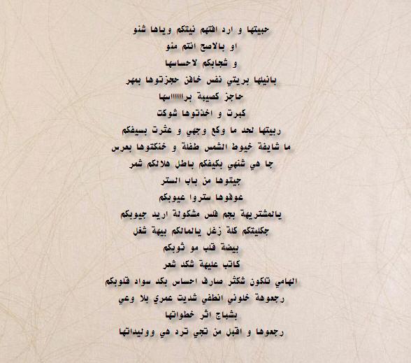 مجموعة صور لل شعر شعبي عراقي حزين عن فراق الام