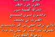 بالصور شعر شعبي عراقي حزين , اروع القصائد الشعبية الحزينة في العراق 4024 9.jpg 110x75