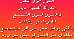 صوره شعر شعبي عراقي حزين , اروع القصائد الشعبية الحزينة في العراق