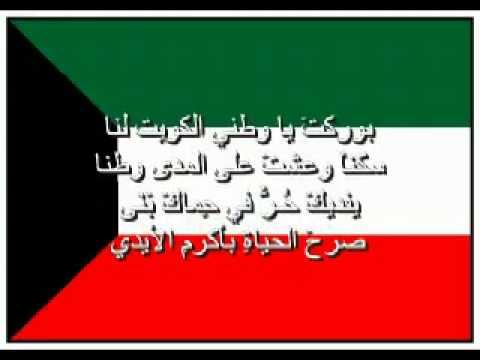 صور شعر عن الكويت , اروع القصائد في حب الكويت