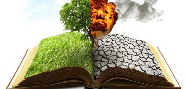 صور اسباب الاحتباس الحراري , المقصود بالاحتباس الحراري ونتائجه