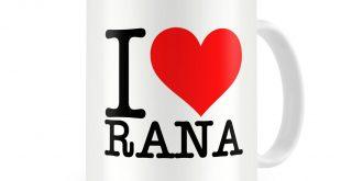 صوره صور اسم رنا , معني اسم رنا