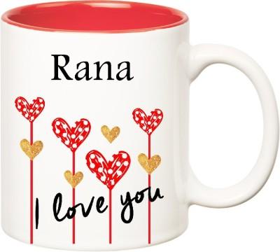 بالصور صور اسم رنا , معني اسم رنا