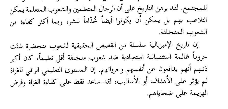 بالصور الاسلام بين الشرق والغرب , اروع عبارات من كتاب الاسلام بين الشرق والغرب 4210 6