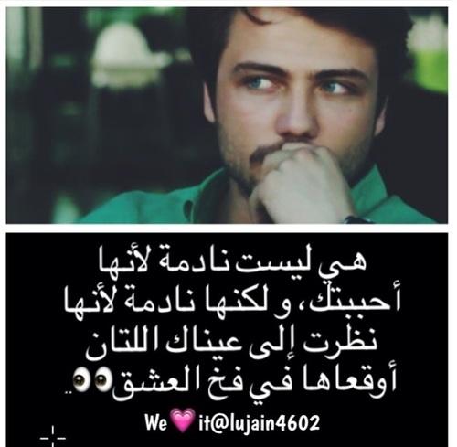 بالصور شعر عتاب عراقي , اشعار من العراق 5193 1
