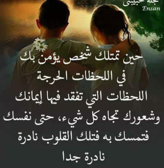 بالصور شعر عتاب عراقي , اشعار من العراق 5193 2