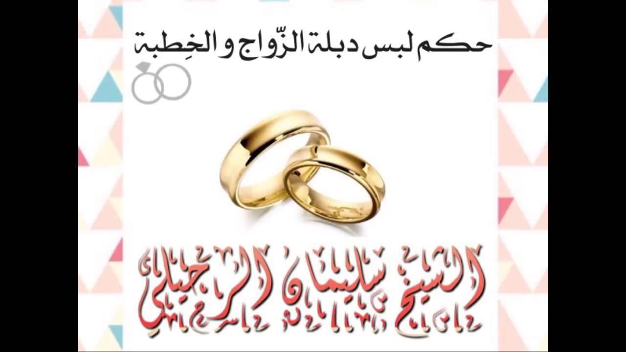 صور لبس الخاتم في المنام , تفسير رؤية الخاتم في الحلم