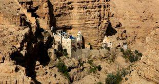 صوره اقدم مدينة في العالم , تعرف علي اقدم مدينة بالعالم