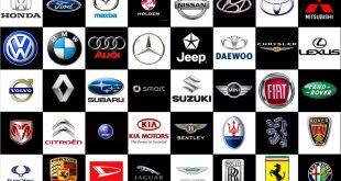 بالصور رموز السيارات , تعرف علي رموز السيارات 732 12 310x165