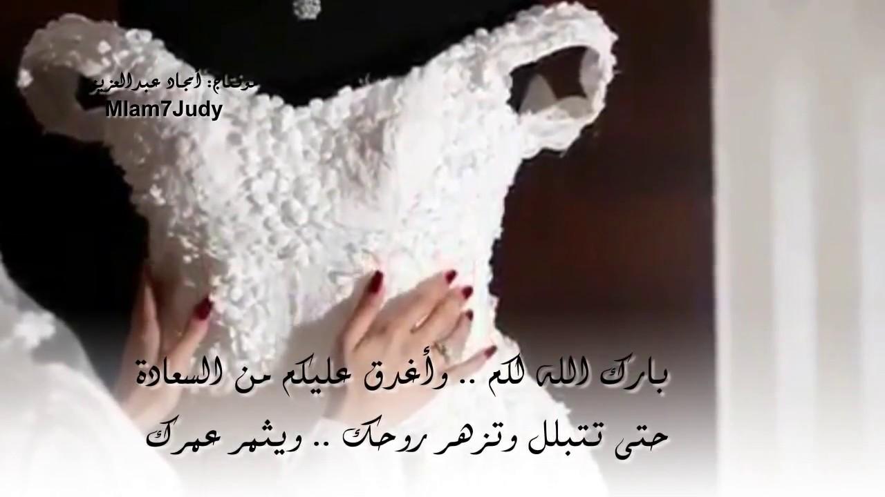 بالصور عبارات للعروس , اجمل كلمات تهنئة للعروس 745 4