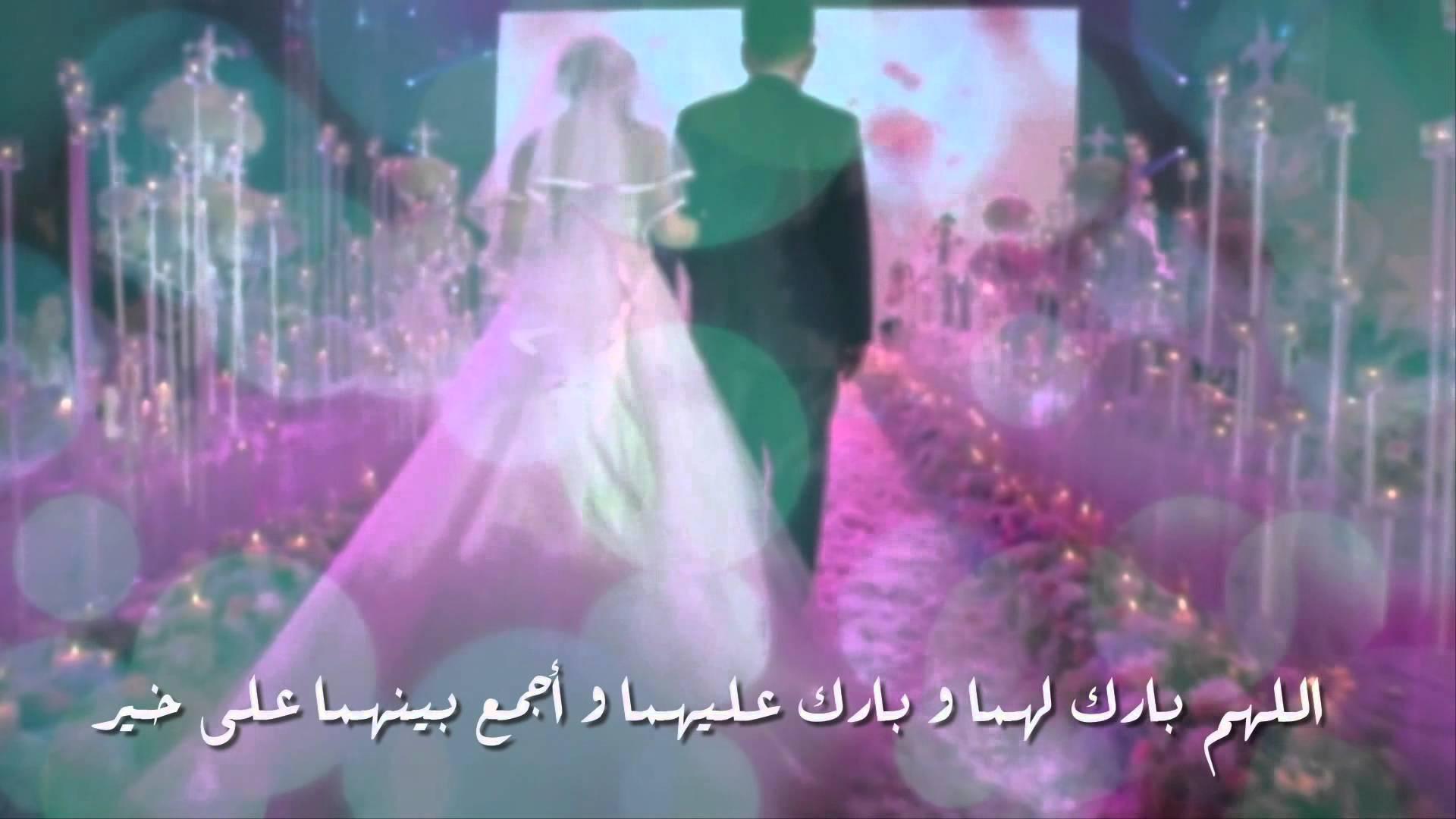 بالصور عبارات للعروس , اجمل كلمات تهنئة للعروس 745 8