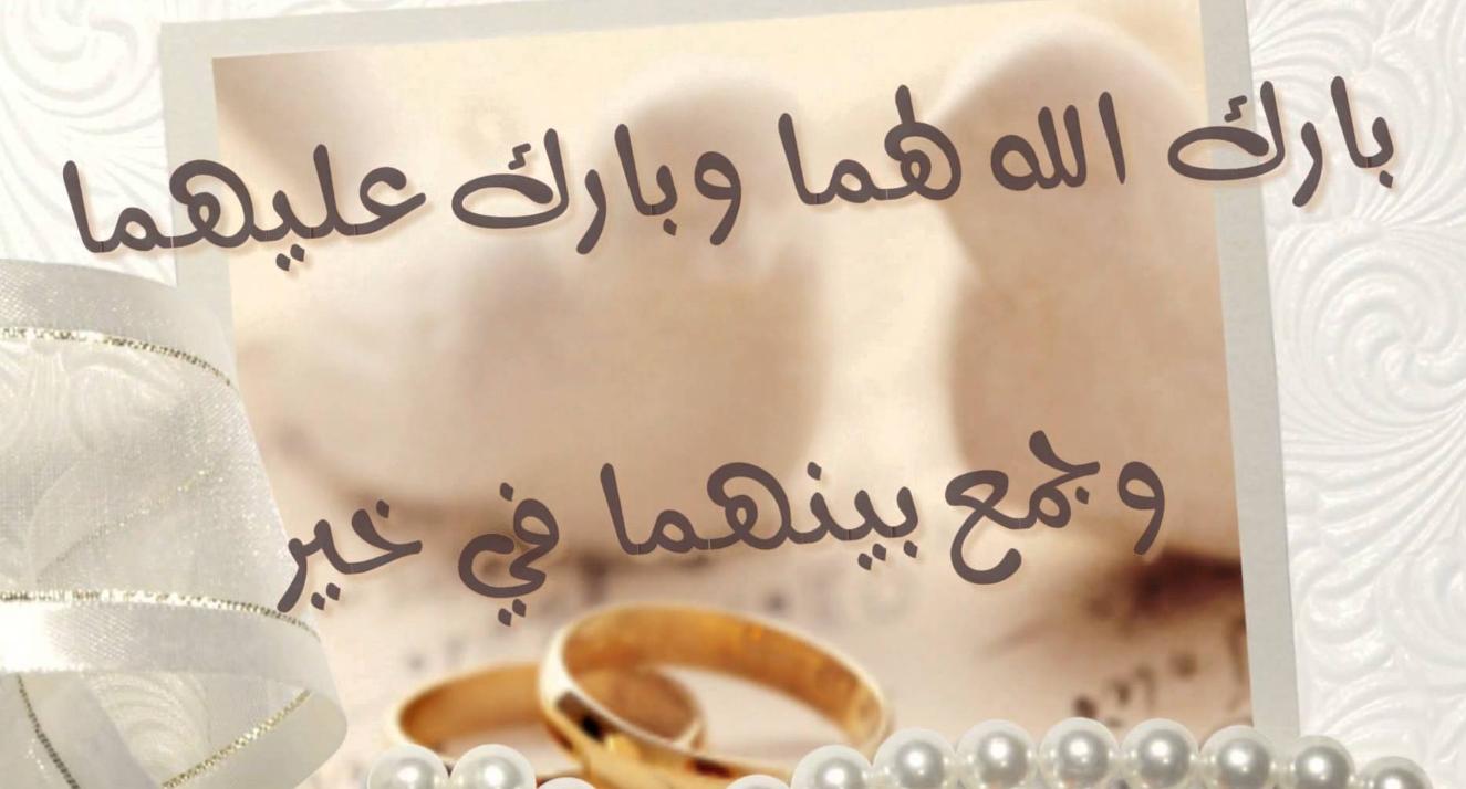 عبارات للعروس اجمل كلمات تهنئة للعروس مساء الورد