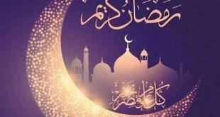 صوره خلفيات رمضان متحركة للجوال , اروع الخلفيات الرمضانية المتحركة للجوال