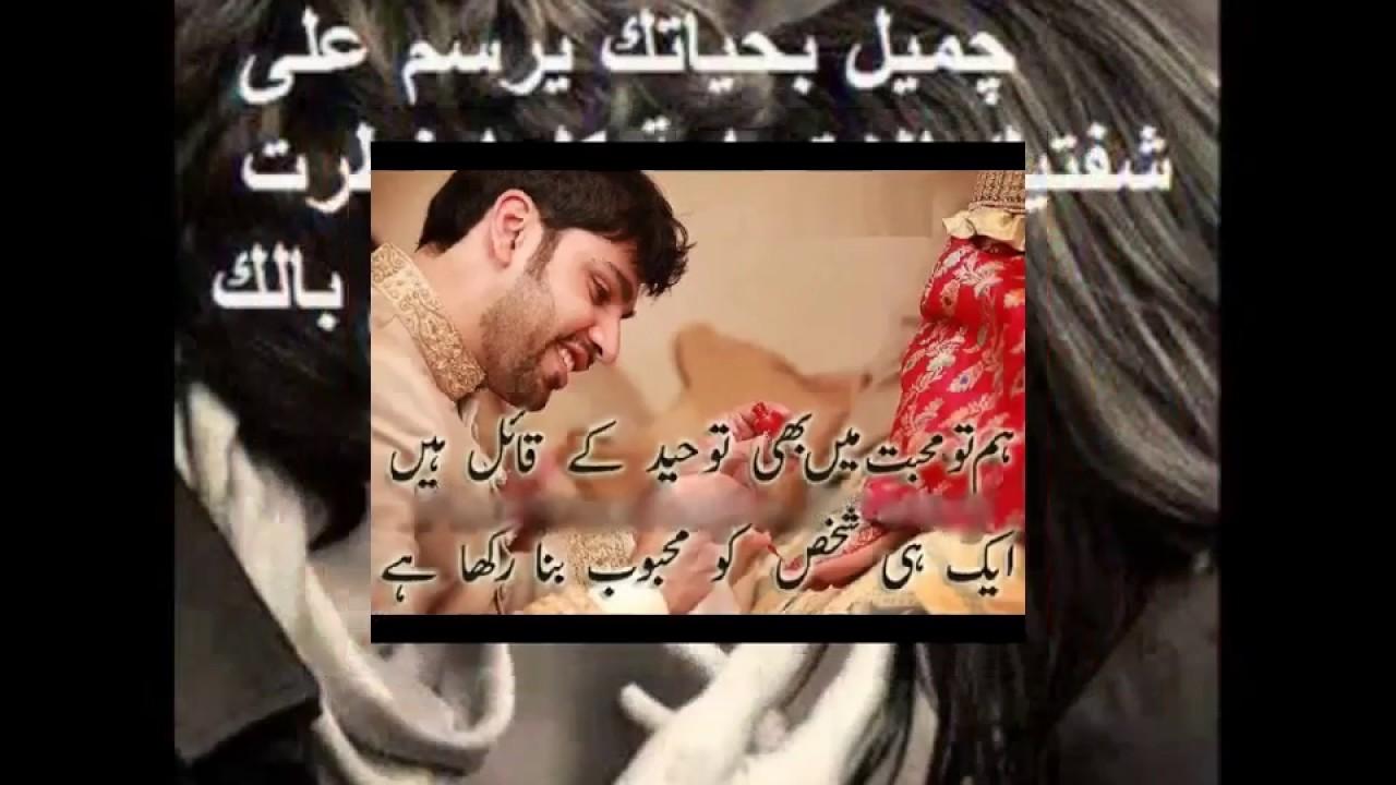 صوره كلمات للزوج , عبارات حب جميلة للزوج