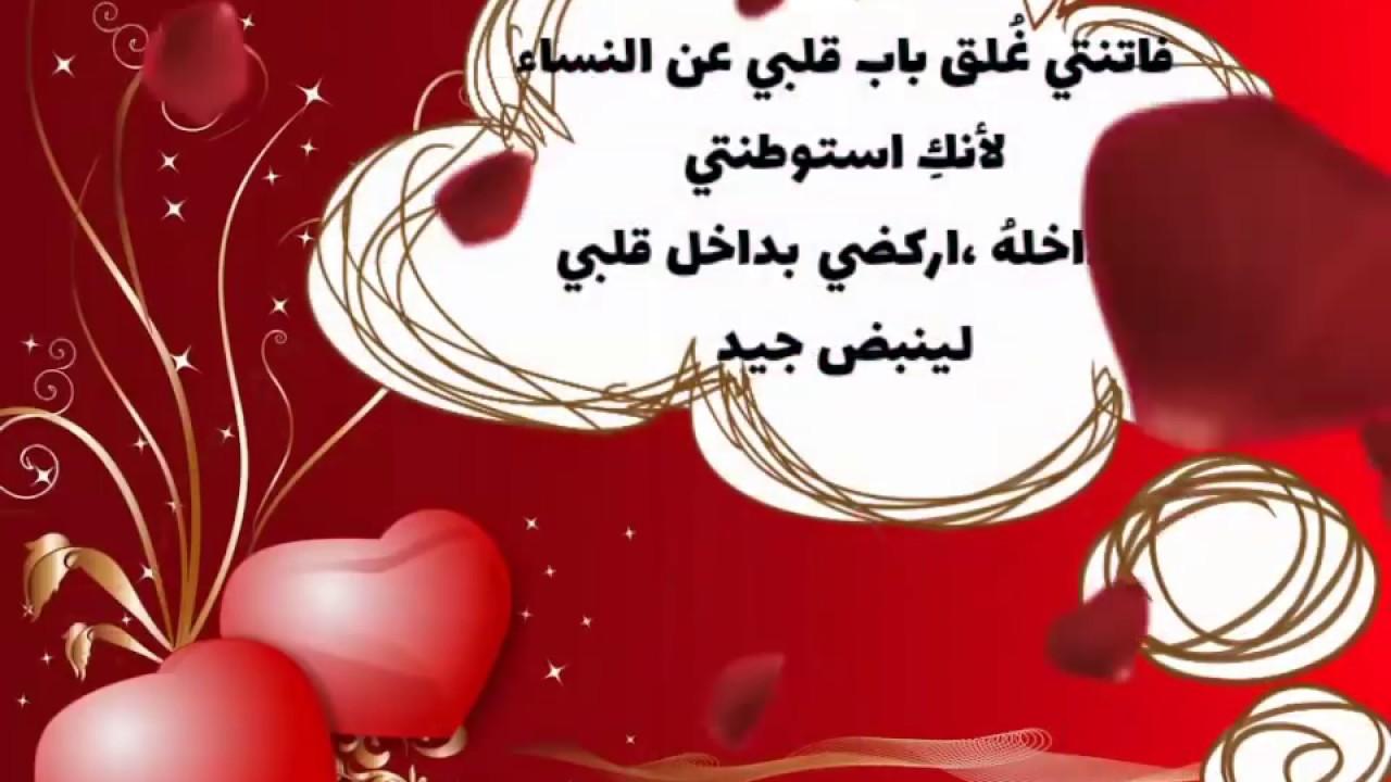 بالصور كلمات للزوج , عبارات حب جميلة للزوج 873 2