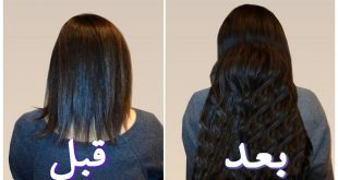 بالصور وصفات لتطويل الشعر , اروع الوصفات لتطويل الشعر 923 3 310x165