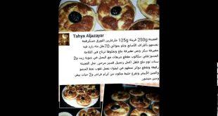 بالصور وصفات طبخ حلويات , اشهي والذ وصفات لطبخ حلويات 933 3 310x165