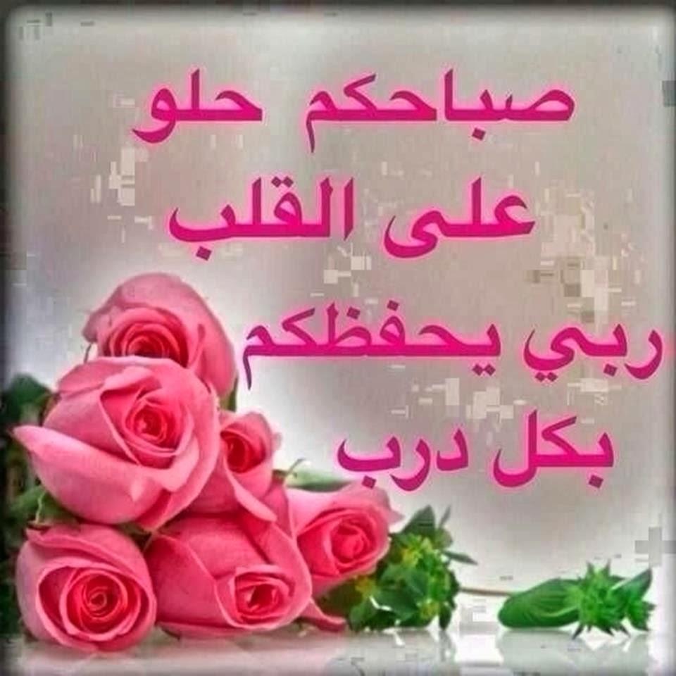 صورة شعر صباح الخير حبيبي , اروع اشعار صباح الخير للحبيب 937 3