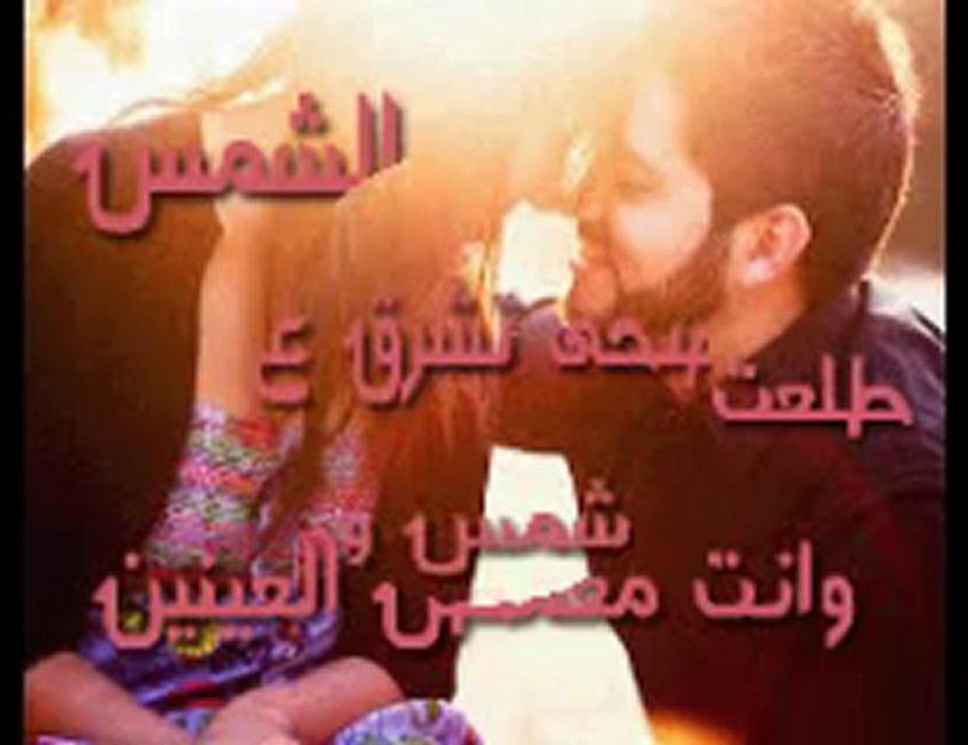 صورة شعر صباح الخير حبيبي , اروع اشعار صباح الخير للحبيب 937 7