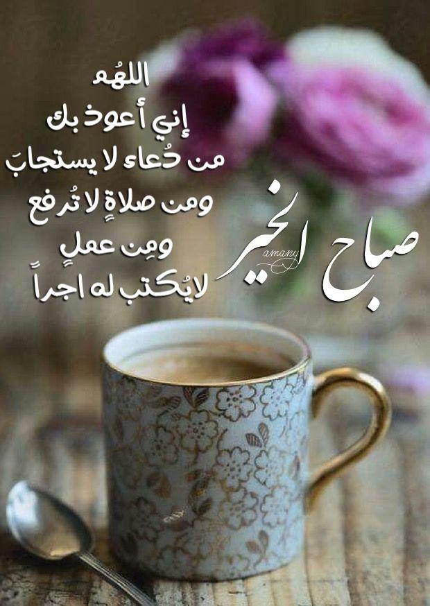 صورة شعر صباح الخير حبيبي , اروع اشعار صباح الخير للحبيب 937 9