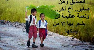 صوره كلام جميل للاصدقاء , اروع الكلام الجميل للاصدقاء