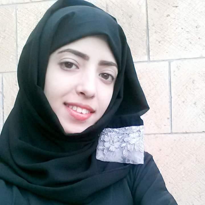 بالصور صور بنات تعز , احلي صور بنات اليمن 1062 2