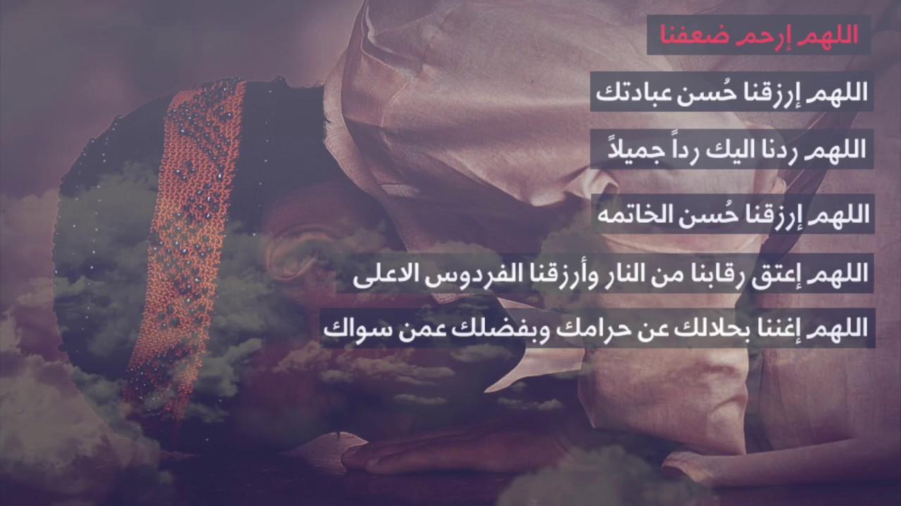 بالصور دعاء حسن الخاتمة , ما هو دعاء حسن الخاتمة 934 1