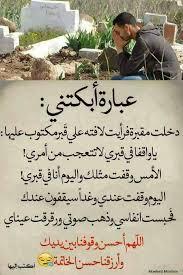 بالصور دعاء حسن الخاتمة , ما هو دعاء حسن الخاتمة 934 12