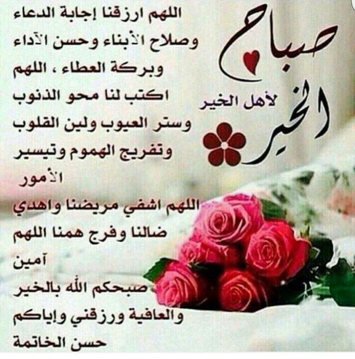 بالصور دعاء حسن الخاتمة , ما هو دعاء حسن الخاتمة 934 8