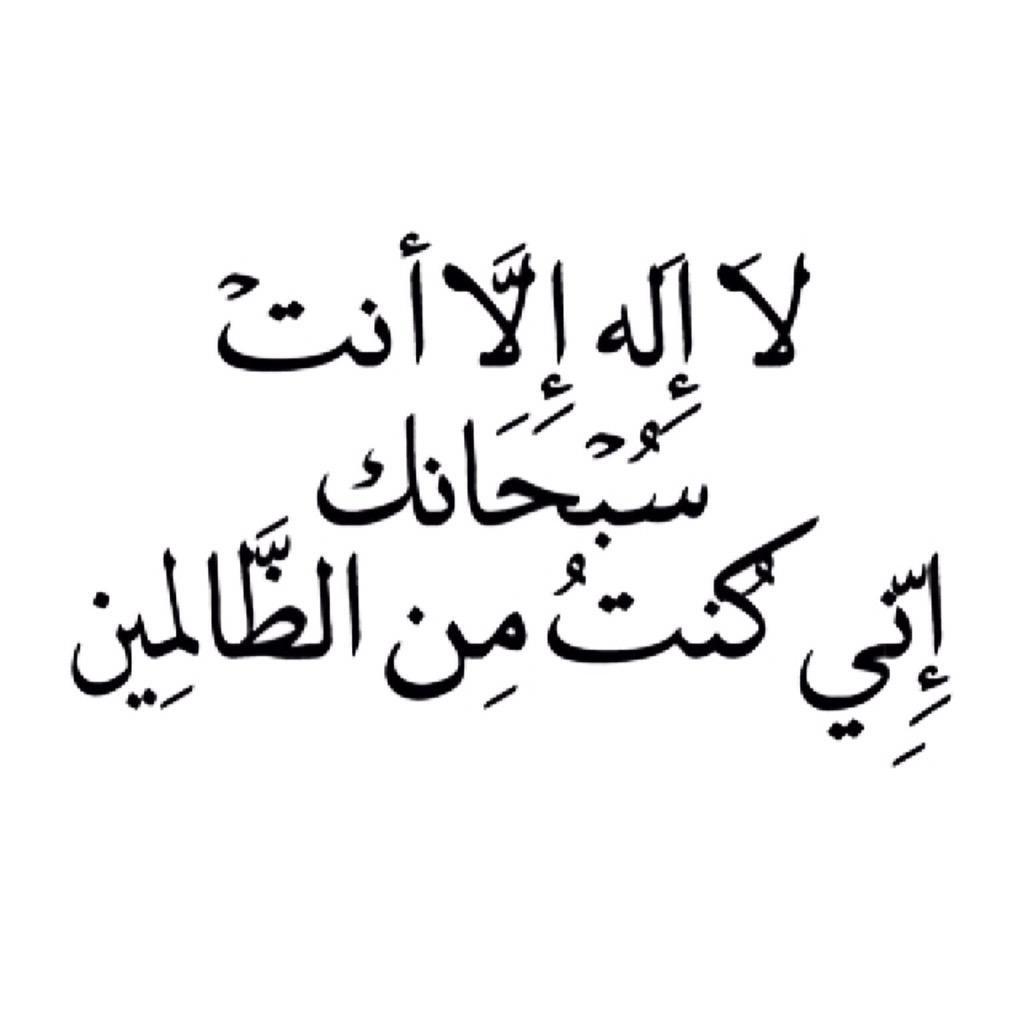بالصور دعاء للمسلمين , اقوي الادعية للمسلمين 955 1