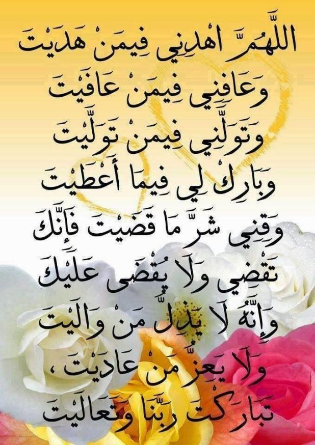 بالصور دعاء للمسلمين , اقوي الادعية للمسلمين 955 11
