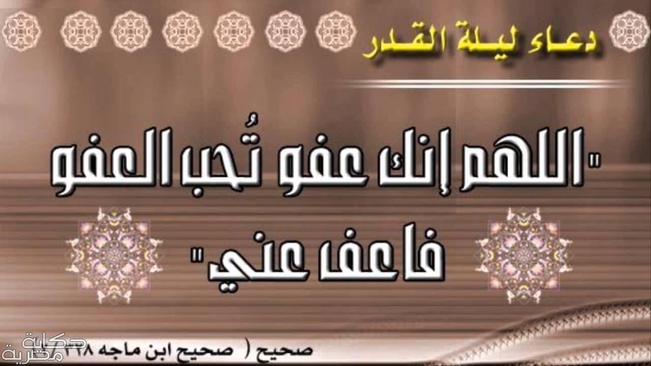 بالصور دعاء للمسلمين , اقوي الادعية للمسلمين 955 12