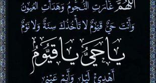 صوره دعاء للمسلمين , اقوي الادعية للمسلمين