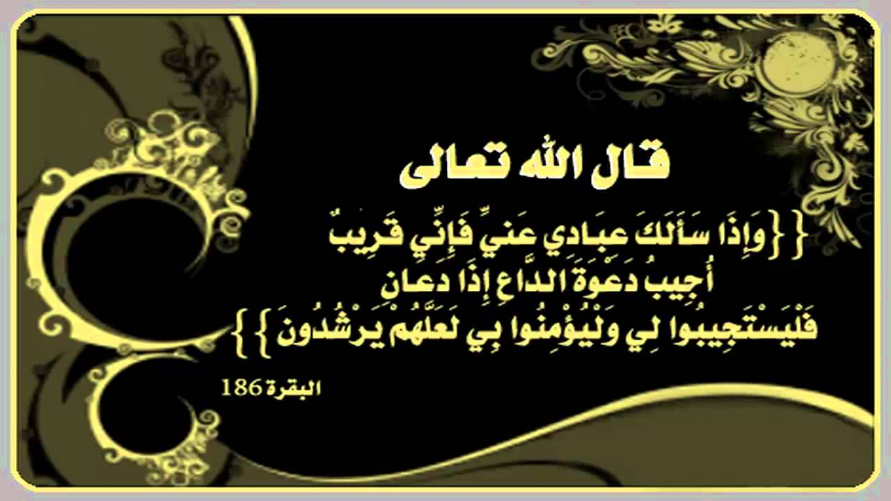 بالصور دعاء للمسلمين , اقوي الادعية للمسلمين 955 3