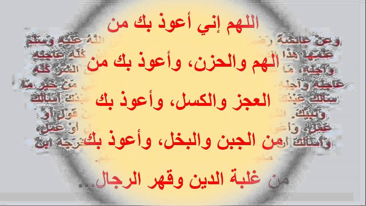 بالصور دعاء للمسلمين , اقوي الادعية للمسلمين 955 6