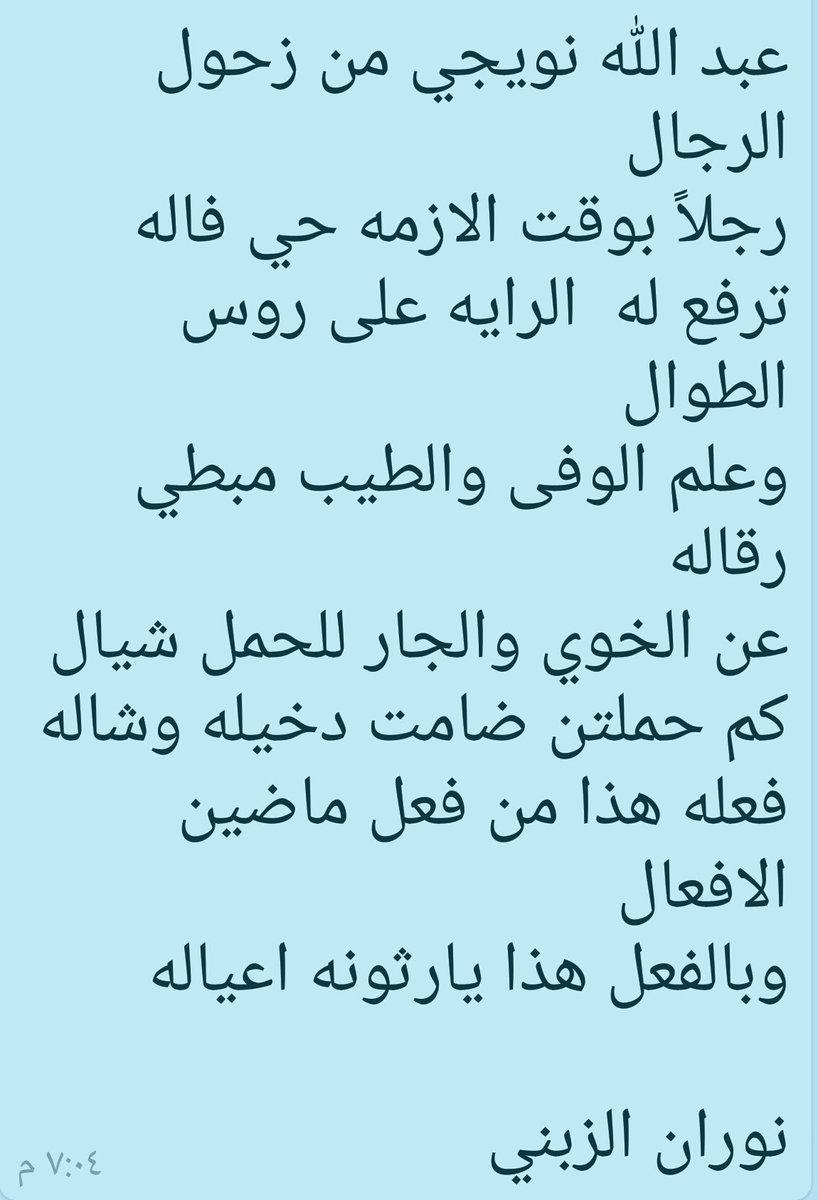 قصائد مدح الرجال الكفو اقوي القصائد في مدح الرجال مساء الورد