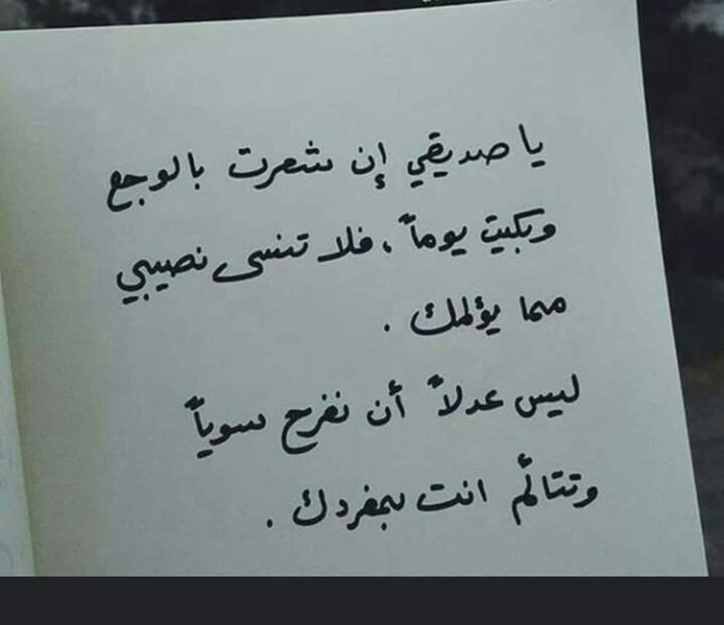 بالصور قصائد مدح الرجال الكفو , اقوي القصائد في مدح الرجال 956 12
