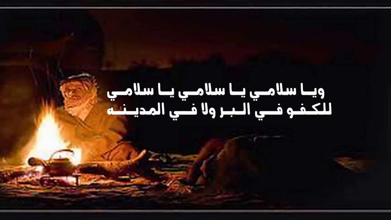 بالصور قصائد مدح الرجال الكفو , اقوي القصائد في مدح الرجال 956 4