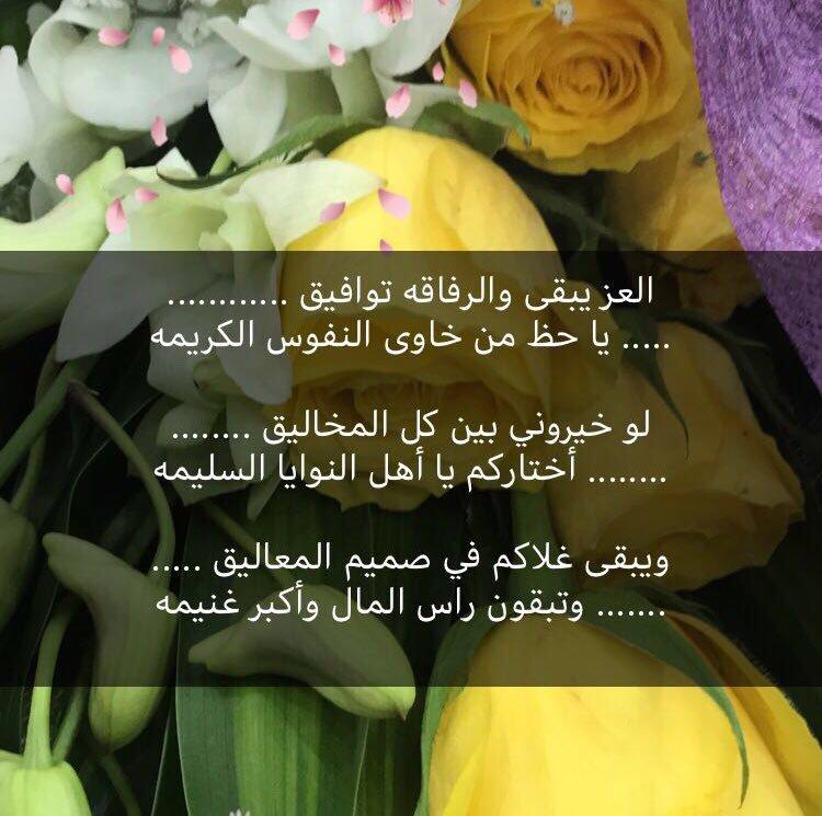 بالصور قصائد مدح الرجال الكفو , اقوي القصائد في مدح الرجال 956 9